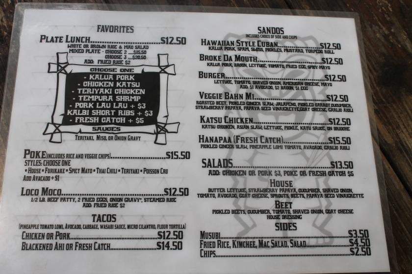 Lanai menu